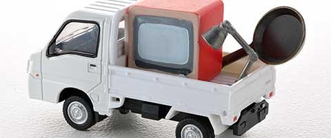 不用品回収トラック模型